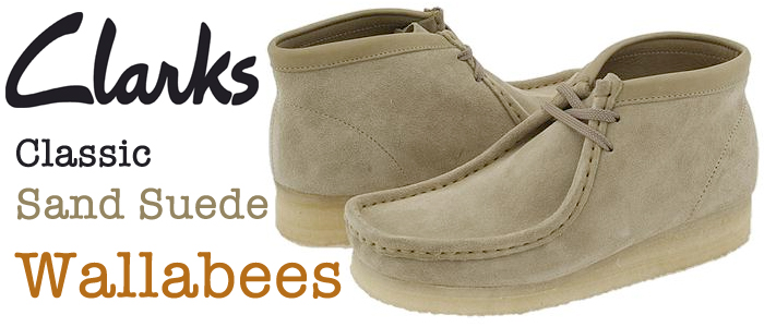 Clark's Wallabee Men's Boots